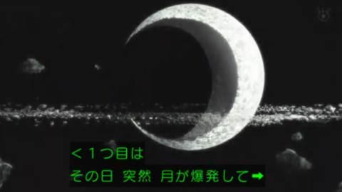 暗殺教室 アニメ 1話