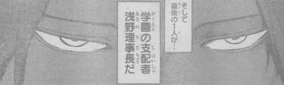 暗殺教室 ネタバレ 119話009