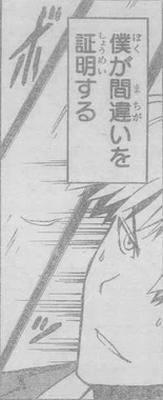 暗殺教室 ネタバレ 122 画バレ006