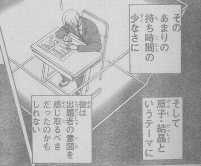 暗殺教室 ネタバレ 122 画バレ007