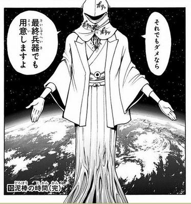 映画 暗殺教室 キャスト シロ